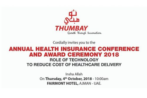 Leading Insurance Experts to be Honored at 'Annual Health Insurance Conference & Award Ceremony 2018' in Ajman on October 4
