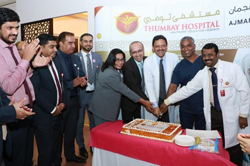 Thumbay Group's First Private Academic Hospital Celebrates 16th Anniversary