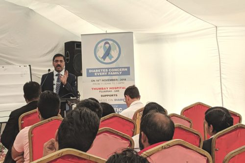 Thumbay Hospital Fujairah Conducts Diabetes Awareness Event, Launches Diabetic Health Clinic to Mark World Diabetes Day