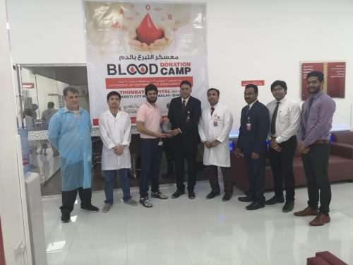 Blood Donation Drive organized by Thumbay Hospital Day Care University City Road Muweila, Sharjah