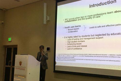 Dr. Pankaj Lamba presented GMU Interprofessional Education Journal Club